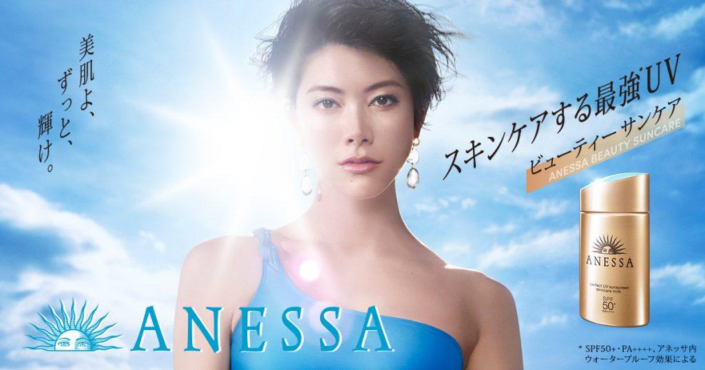 anessa-uv-sunscreen- Spf50